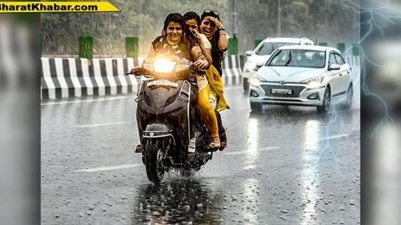 मौसम विभाग ने जारी किया 24 राज्यों में भारी बारिश का अलर्ट, अगले 24 घंटों में हो सकती है भारी बारिश