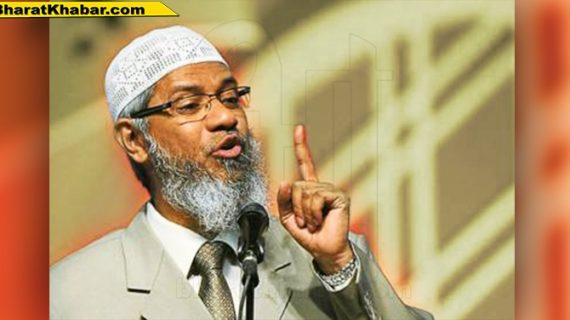 विवादित इस्लामिक उपदेशक जाकिर नाइक ने भारत लौटने वाली खबर को किया खारिज