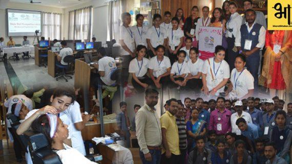 शिवालिक कालेज ऑफ इंजीयरियरिंग देहरादून में किया गया कौशल विकास प्रतियोगिता का समापन