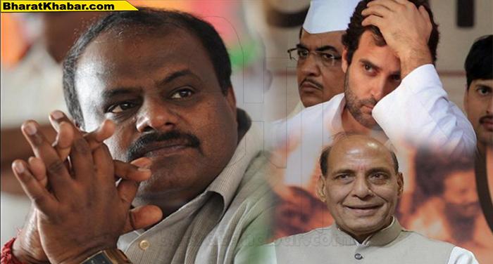 21 15 राहुल गांधी के बाद गृहमंत्री राजनाथ सिंह से मिले कर्नाटक के सीएम एचडी कुमारस्वामी