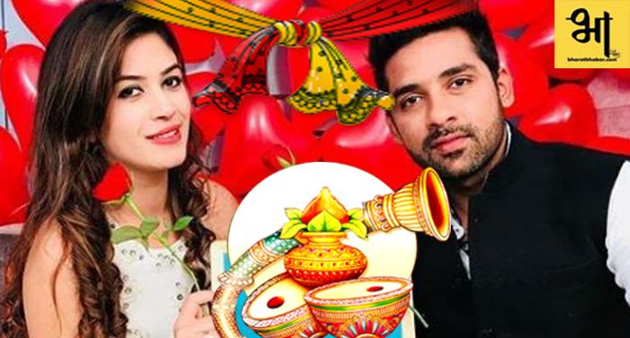 कब कर रहे हैं पुनीश शर्मा और बंदगी कालरा शादी-जाने