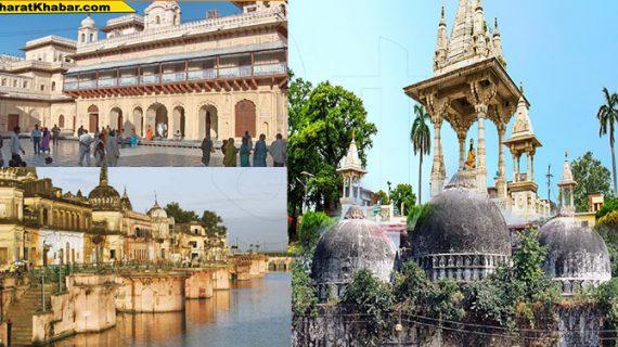 अयोध्या पर्यटन को विकसित करने के लिए 15 करोड़ की धनराशि अवमुक्त की गई