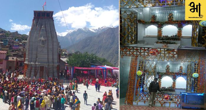 अक्षय तृतीया के शुभ अवसर पर जोशीमठ में नृसिंह मंदिर का उद्घाटन
