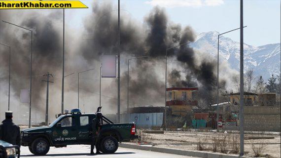 अफगानिस्तान के पूर्वी नांगरहार प्रांत में हुआ बम धमाका,तालिबान के चार आतंकी ढेर