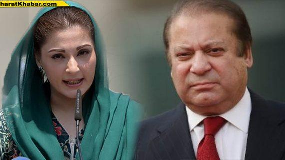 नवाज शरीफ और उनकी बेटी मरियम  की जल्द पाकिस्तान लौटने की संभावना