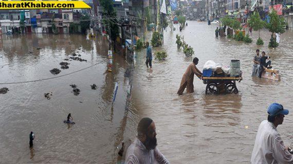 पाकिस्तान में भारी बारिश ने बरपाया कहर,14 लोगों की हुई मौत