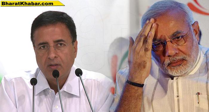 25 17 कांग्रेस ने किया पीएम मोदी पर हमला, कहा बदले की आग में धृतराष्ट्र बने चुके है पीएम मोदी