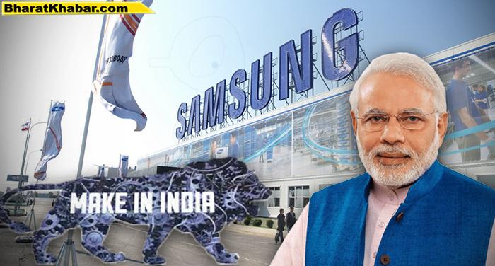 मेक इन इंडिया