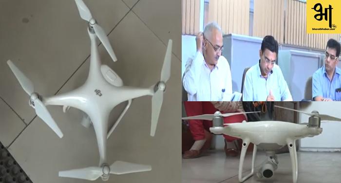 आपदा प्रबंधन में शामिल की गई ड्रोन तकनीक