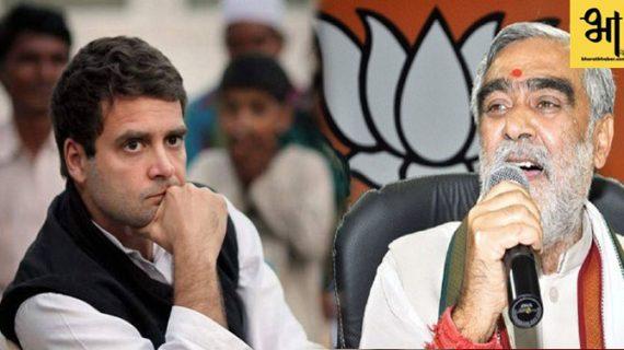 बीजेपी नेता अश्विनी चौबे ने राहुल गांधी को बताया 'गूंगा', बोले- चूहे-बिल्ली पीएम मोदी का कुछ नहीं बिगाड़ सकते