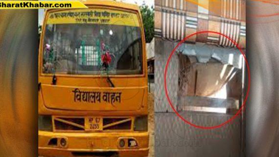 फिर दिखी स्कूल प्रशासन की बड़ी लापरवाही,बस के अंदर का फर्श टूटने से छात्र की हुई मौत