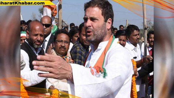 कल से दो दिवसीय दौरे पर अमेठी जाएंगे कांग्रेस अध्यक्ष राहुल गांधी, वरिष्ठ नेताओं से करेंगे मुलाकात