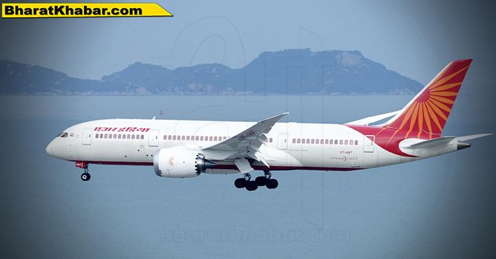 कोरोना के बीच एयर इंडिया के कर्मचारियों को लगा सबसे बड़ा झटका..