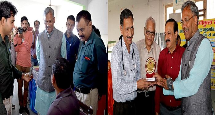 CM Photo 04 dt.01 April 2018 सीएम रावत ने किया नि:शुक्ल चिकित्सा शिविर का उद्घाटन