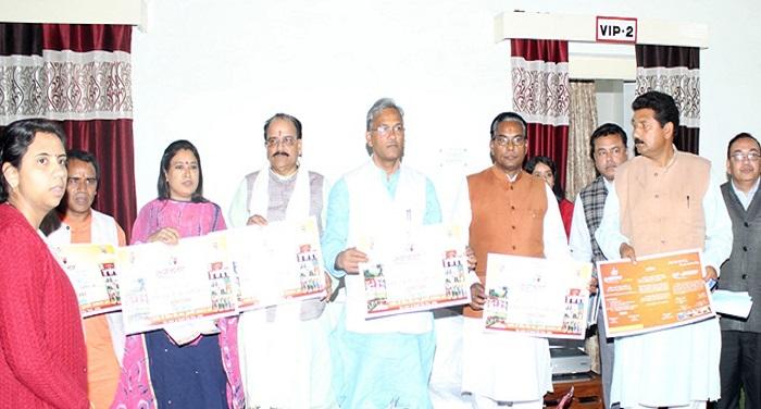 CM photo 03 dt.04 April 2018 सीएम ने किया ''रूपान्तरण अभियान''का शुभारम्भ, शिक्षा व्यवस्था को किया जाएगा दुरुस्त
