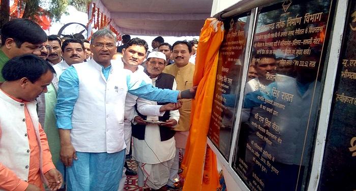 CM photo 07 dt.04 April 2018 ओखलकांडा में सीएम ने किया 19 करोड़ की योजनाओं का शिलान्यास