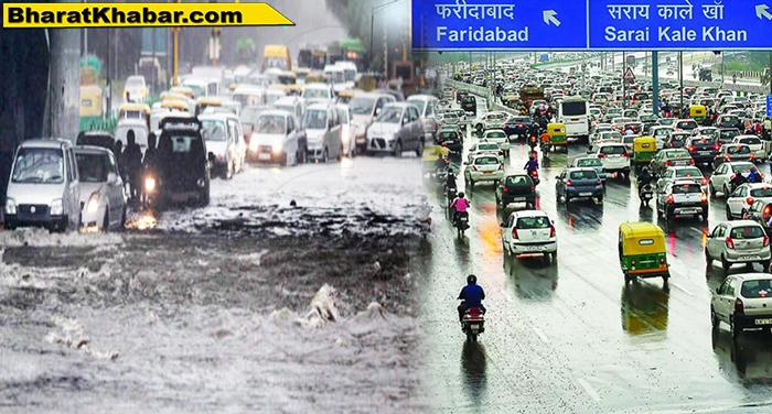 दिल्ली-NCR में हुई झमाझम बारिश,भारी बारिश से सड़कों पर लगा जाम