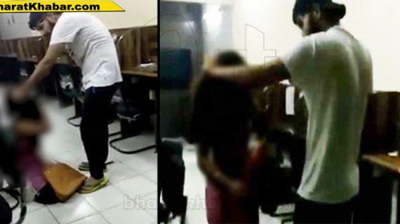 दिल्ली के तिलक नगर में लड़की की पिटाई करने वाला आरोपी कॉल सेंटर मालिक गिरफ्तार