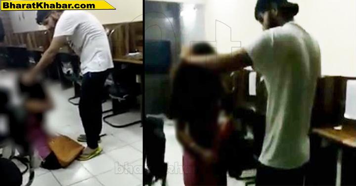 Delhi woman thrashed दिल्ली के तिलक नगर में लड़की की पिटाई करने वाला आरोपी कॉल सेंटर मालिक गिरफ्तार
