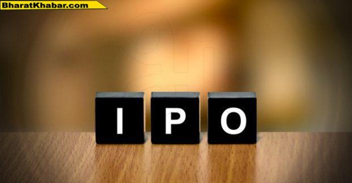 सोमवार को खुला इरकॉन इंटरनेशनल का आईपीओ, 19 सितंबर को होगा बंद