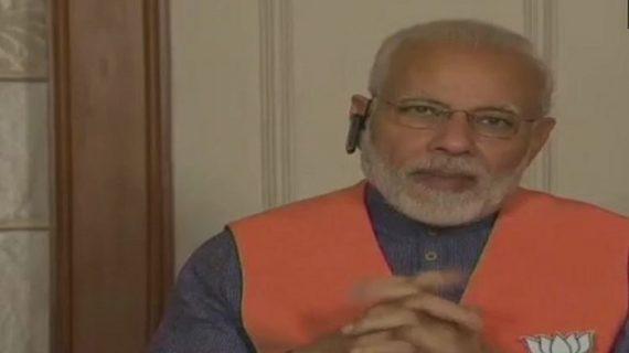 कर्नाटक चुनाव: पीएम मोदी बोले, कुछ राजनीतिक दल चुनाव से पहले जातिगत आधार पर देते हैं लॉलीपोप
