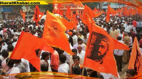 महाराष्ट्र:मराठा आरक्षण आंदोलन में  एक आईपीएस अधिकारी समेत 12 पुलिसकर्मी घायल