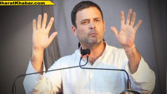 कांग्रेस अध्यक्ष राहुल गांधी ने राफेल सौदे को लेकर केंद्र सरकार पर तेज किया हमला