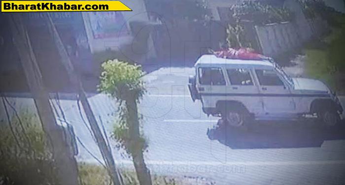 पंजाब पुलिस का दिखा हैवान चेहरा,महिला को गाड़ी की छत पर पूरे गांव मे घुमाया