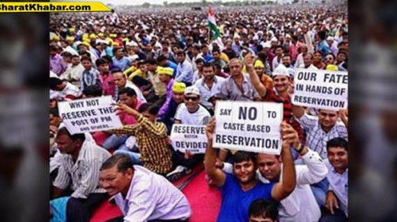 SC-ST संशोधन एक्ट के खिलाफ सवर्णों ने कल बुलाया भारत बंद,एमपी के कई जिलों में धारा 144 लागू