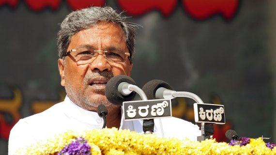 कर्नाटक चुनाव में कांग्रेस ने अपनाया पंजाब का फार्मूला