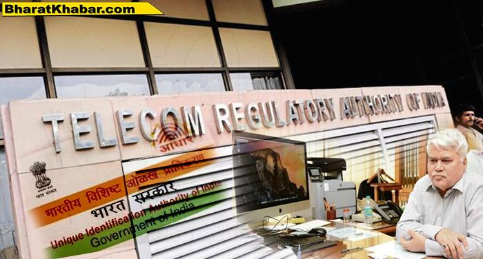 TRAI प्रमुख राम सेवक शर्मा का कार्यकाल दो साल के लिए बढा