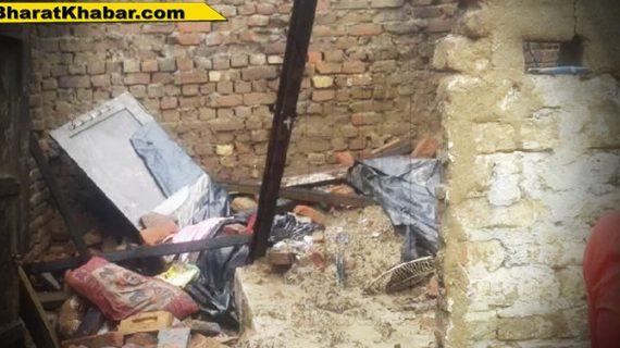 बारिश बनी आफत,कपूरथला में छह मकानों की गिरी छतें ,तीन की मौत, 14 घायल