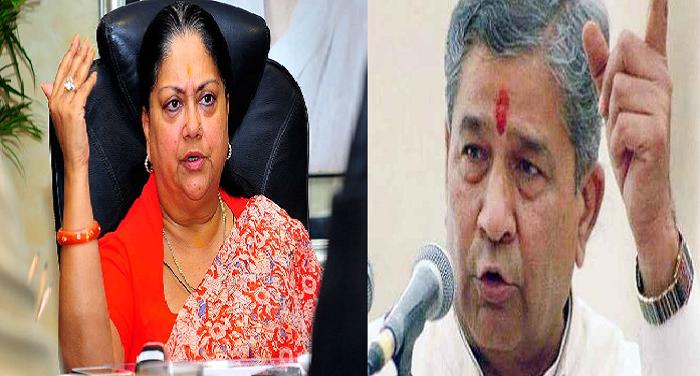 बीजेपी विधायक ने वसुंधरा राजे को की हटाने की मांग