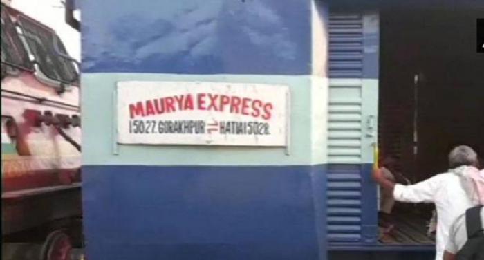 बिहार में ट्रेन की बोगी में घुसी पटरी, एक की मौत
