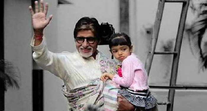 अमिताभ बच्चन ने किया अपनी वसीयत का ऐलान