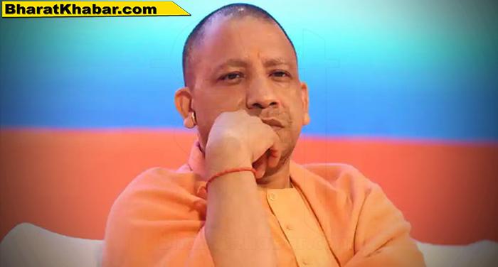 Yogi Adityanath योगी बोले, प्रत्येक रविवार को पीएचसी पर वेलनेस फेयर का करें आयोजन