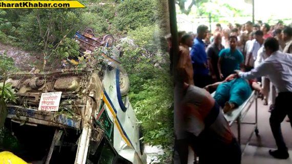 टिहरी एक्सीडेंट: बस खाई में गिरी- 2 की मौत कई घायल