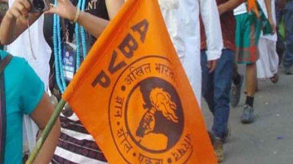 एबीवीपी ने किया निजी स्कूलों की फीस में बढ़ोतरी का विरोध