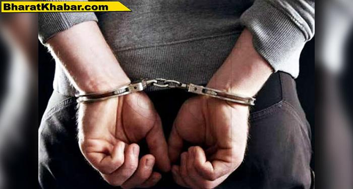 अमेरिकी जांच एजेंसी एफबीआई ने एक चीनी एजेंट को शिकागों से किया गिरफ्तार