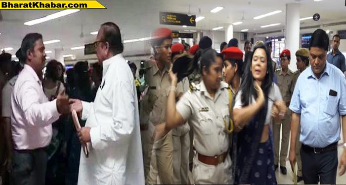 सिलचर एयरपोर्ट पर सांसदों और विधायकों को गिरफ्तार किए जाने के खिलाफ TMC ने लोकसभा में दिया नोटिस