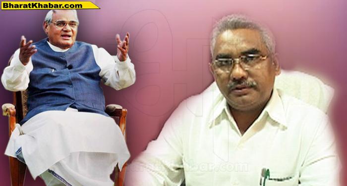 कैबिनेट मंत्री मदन कौशिक ने पूर्व प्रधानमंत्री अटल बिहारी वाजपेयी जी के निधन पर गहरा शोक व्यक्त किया