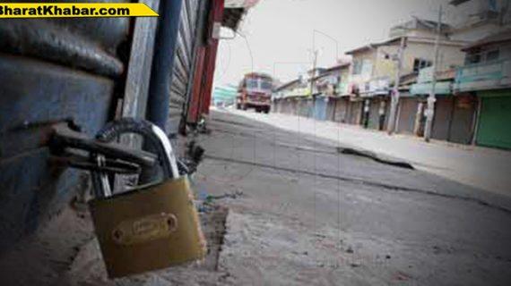 28 अगस्त को देश भर के व्यापारी रखेंगे पूरे देश में भारत बंद