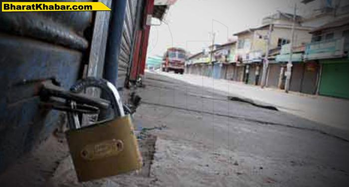 bharat band 2 28 अगस्त को देश भर के व्यापारी रखेंगे पूरे देश में भारत बंद
