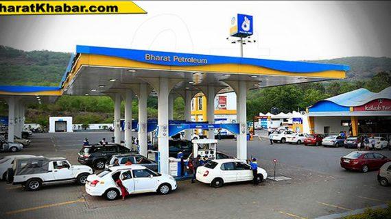 आज बंद रहेंगे हरियाणा के सभी पेट्रोल पंप, मीटिंग बुलाकर लिया गया फैसला