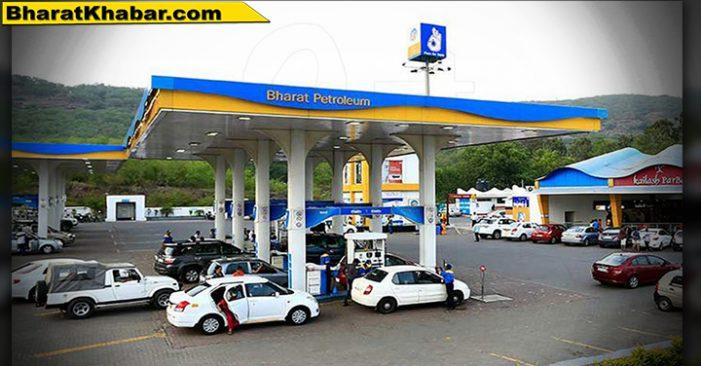 पेट्रोलियम पदार्थों के मूल्य में बढ़ोत्तरी, डीजल थोड़ा सस्ता जरूर हुआ