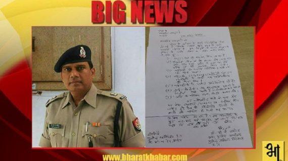 आखिर क्यूं दिया IPS अधिकारी बी पी अशोक ने त्यागपत्र जानने के लिए देखिए ये वीडियो