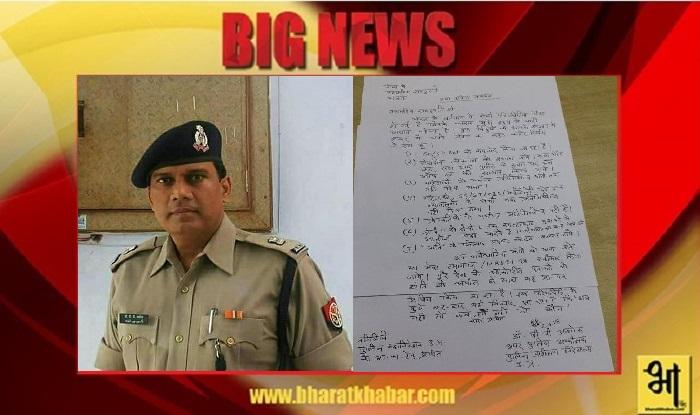 big news 1 आखिर क्यूं दिया IPS अधिकारी बी पी अशोक ने त्यागपत्र जानने के लिए देखिए ये वीडियो