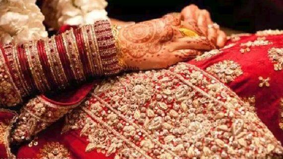 मंडप में दूल्हे की हरकत को देख, दुल्हन ने किया शादी से इंकार