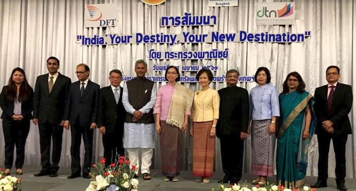 सीएम रावत ने थाईलैण्ड में भारत सरकार के सहयोग से आयोजित इण्डिया योर डेस्टिनी योर न्यू डेस्टिनेशन