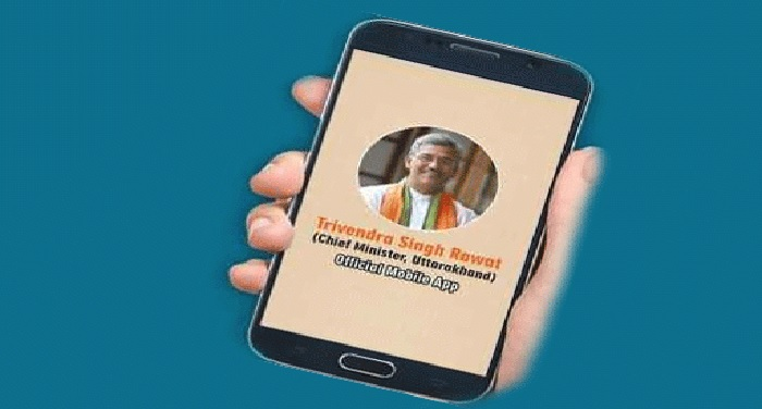 मारपीट की शिकायत मुख्यमंत्री एप पर हुई थी प्राप्त